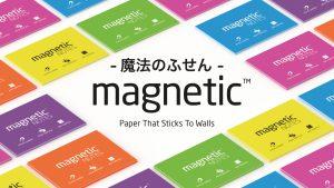 魔法のふせん magnetic NOTES マグネティック・ノート